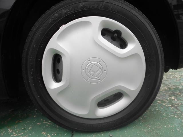 「ホンダ」「N-BOX」「コンパクトカー」「島根県」の中古車20