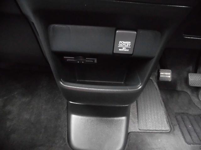 「ホンダ」「N-BOX」「コンパクトカー」「島根県」の中古車31