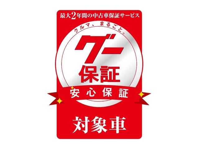 「ホンダ」「N-BOX」「コンパクトカー」「島根県」の中古車38