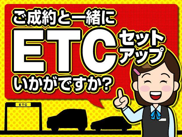 「ホンダ」「N-BOX」「コンパクトカー」「島根県」の中古車58