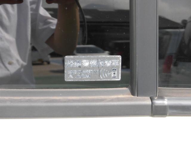 FXリミテッド ETC付き キーフリー ナビTV 禁煙 ETC付き セキュリティアラーム USB TVナビ DVD SDナビ フルフラットシート フルセグTV 禁煙 電格ミラー 衝突安全ボディ Wエアバッグ キーレスエントリー 記録簿 ワンオーナー ABS(35枚目)