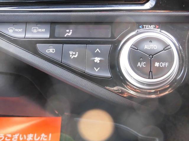 S ナビ キーフリー バックカメラ ETC LEDヘッドライト(25枚目)
