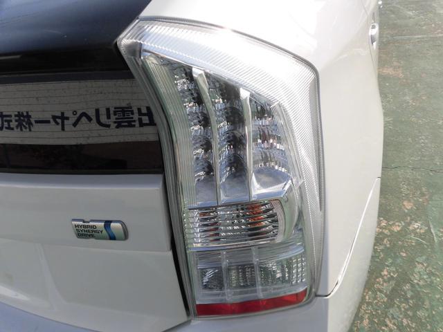 S キーフリー ナビ バックカメラ ETC 禁煙車(20枚目)