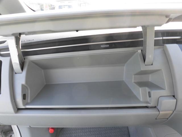 S キーフリー ナビ バックカメラ ETC 禁煙車(38枚目)