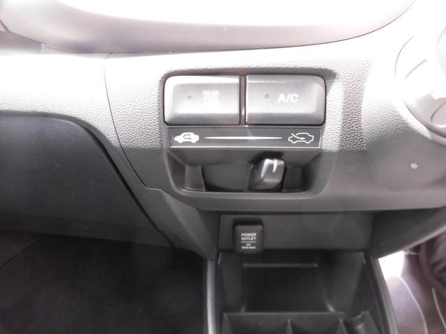 G キーレスエントリーシステム 衝突安全ボディ エアバッグ セキュリティ ABS(24枚目)