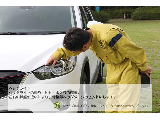 G キーレスエントリーシステム 衝突安全ボディ エアバッグ セキュリティ ABS(51枚目)