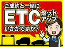 ベースグレード スマートキー ナビ バックカメラ ETC ドライブレコーダー(41枚目)
