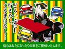 G キーレスエントリーシステム 衝突安全ボディ エアバッグ セキュリティ ABS(43枚目)