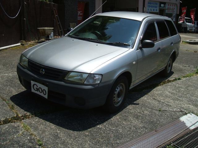 「日産」「AD-MAXバン」「ステーションワゴン」「山口県」の中古車11
