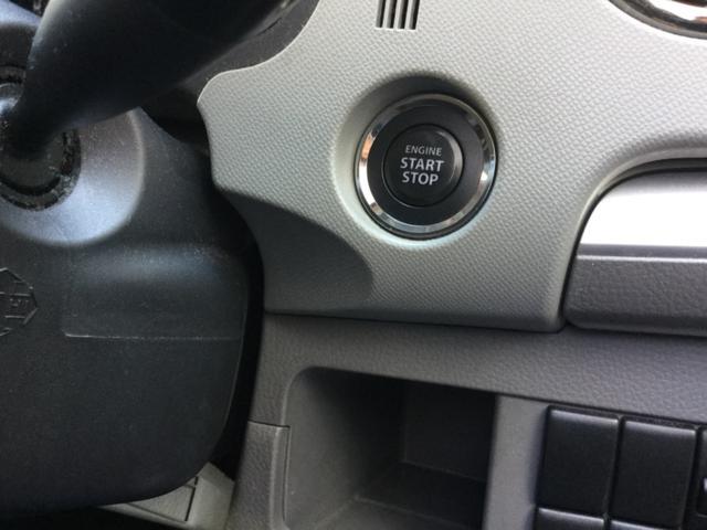 ボタンを押せばで始動します!