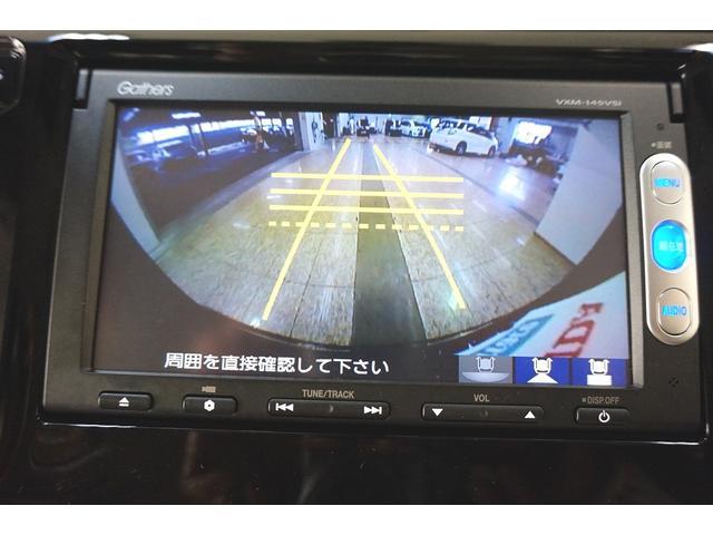 ホンダ N-WGNカスタム G・ターボパッケージ ナビ バックカメラ ブレーキサポート