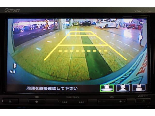 ホンダ フィットハイブリッド Fパッケージ ナビ DVDビデオ バックカメラ ETC