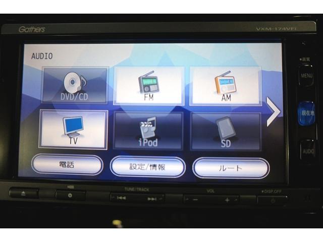 ホンダ フィットハイブリッド Fパッケージ フルセグテレビ ナビ バックカメラ ETC