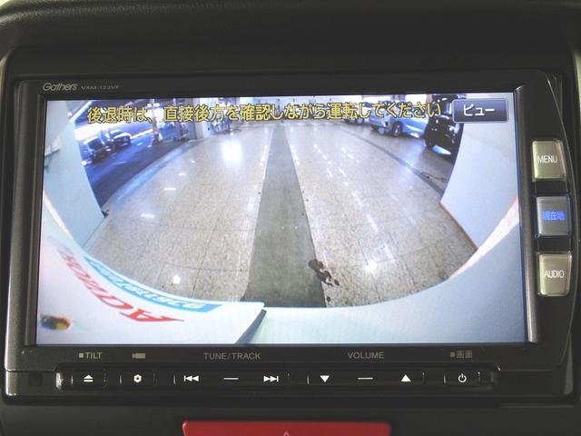 ホンダ N BOXカスタム モデューロX G・ターボパッケージ ナビ バックカメラ