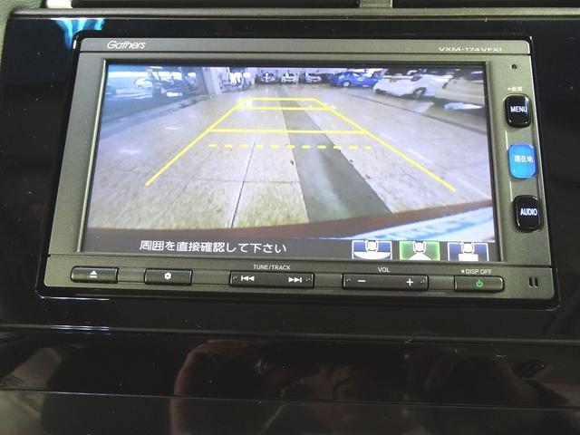 ホンダ シャトル ハイブリッドX ナビ バックカメラ ETC 当社デモカー