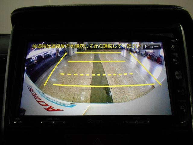 ホンダ N BOXカスタム G・ターボパッケージ ナビ バックカメラ フルセグテレビ