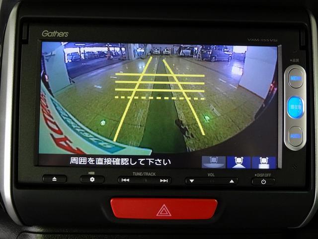 ホンダ N BOXカスタム G SSパッケージ ナビ バックカメラ ブレーキサポート