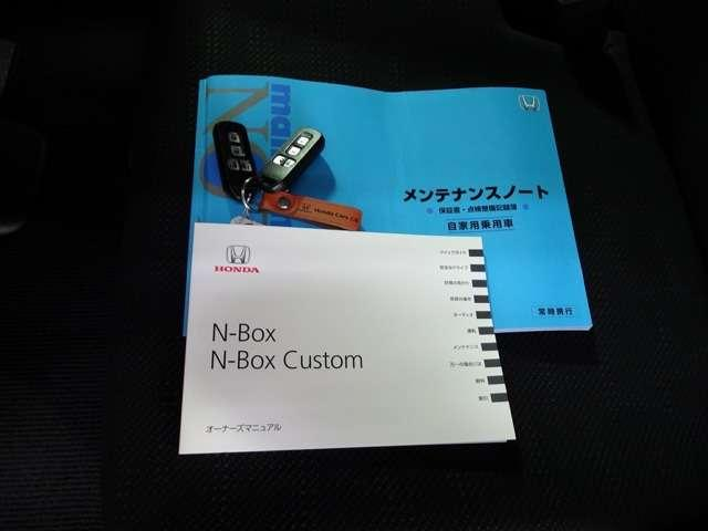 ホンダ N BOX G・Lパッケージ  ナビ ブレーキサポート 3年保証付