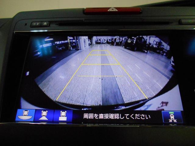 ホンダ ジェイド ハイブリッドX ナビ バックカメラ ETC 当社デモカー