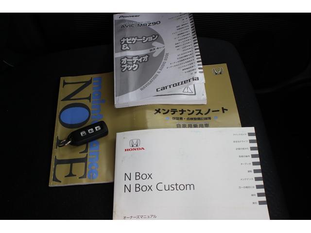 ホンダ N BOXカスタム G・Lパッケージ 社外ナビ DVDビデオ ETC