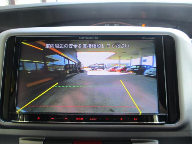 ダイハツ タント X 社外メモリーナビ バックカメラ プライバーシーガラス