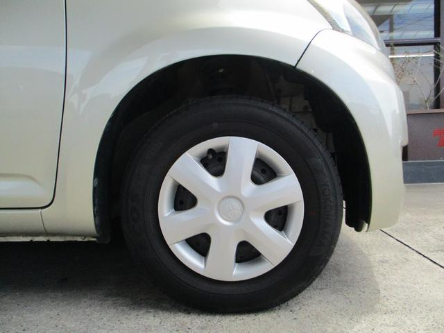 トヨタ パッソ X Fパッケージ スマートキー チェーンベルト