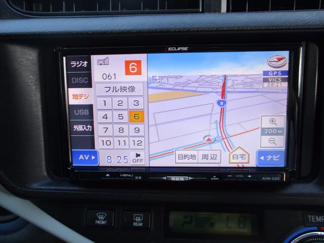 トヨタ アクア S スマートエントリーP ワンオーナー 純正ナビフルセグTV