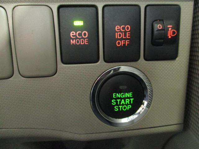《車両状態は!慎重にWチェック》買取査定時は勿論、入庫後も再検査を実施!修復歴から機関の状態に至るまで検査をしているので遠方の方も安心してお選び頂けます。