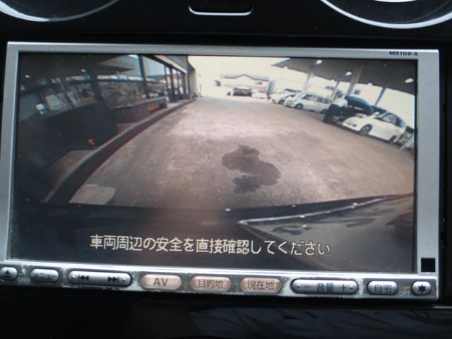 ☆バックモニター装備!!後ろをモニターで確認できるから駐車も安心♪安全のため、カメラ使用時も目視による確認を行いながら運転してください。