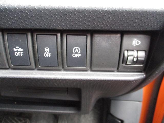 ☆横滑り防止装置、衝突軽減ブレーキなど安全装備でお出かけも安心!!アイドリングストップ機能もついてます♪