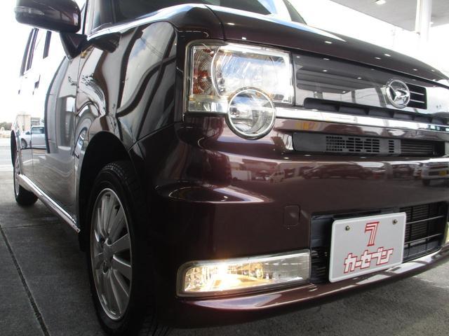 「ダイハツ」「ムーヴコンテ」「コンパクトカー」「鳥取県」の中古車10