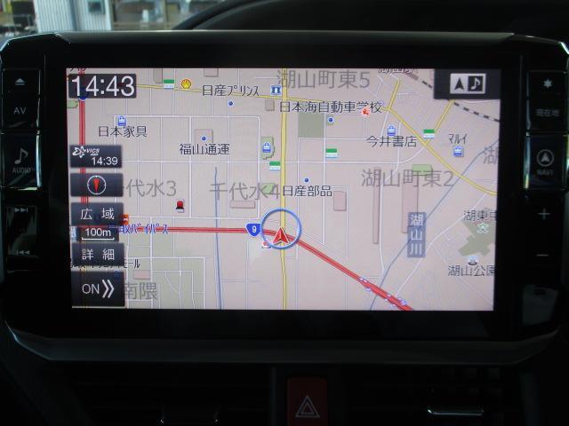 ZS 煌 7人乗り 【EX11Z-VO】11インチカーナビ フルセグTV バックモニター ETC(18枚目)