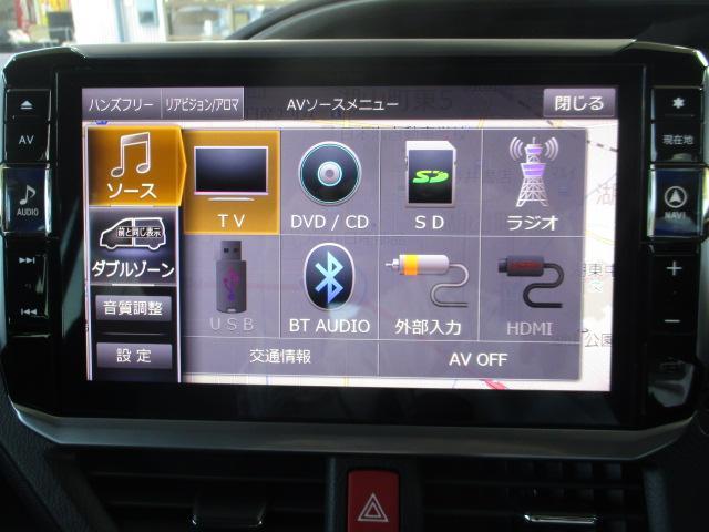 ZS 煌 7人乗り 【EX11Z-VO】11インチカーナビ フルセグTV バックモニター ETC(19枚目)