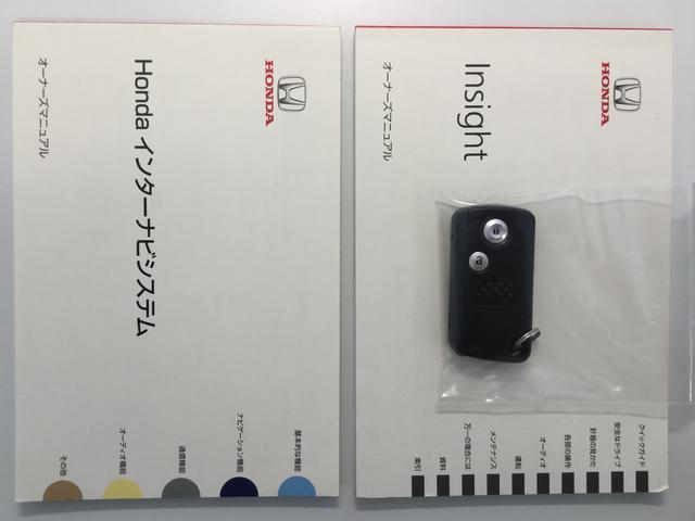 ホンダ インサイト LS 純正HDDナビ 地デジ Bカメラ