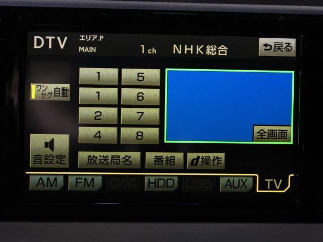 CT200h Fスポーツ 純正HDDナビ Bカメラ ETC(17枚目)