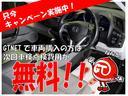 ホンダ CR-Z α 純正ナビTV Bカメラ 無限Rスポ