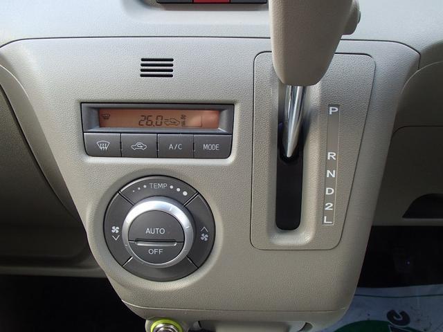 カスタムターボRS 4WD メモリーナビ 後カメラ 左側電動(27枚目)