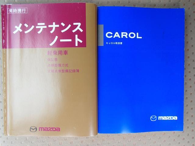 マツダ キャロル GII キーレス CD MD