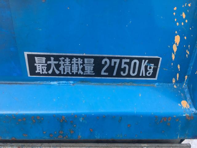 三菱ふそう キャンター Wキャブ ワイドキャビン ダンプ エアコン