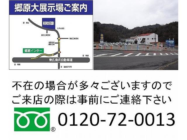 カスタム RS スマートキー ベンチシート 純正AW(5枚目)