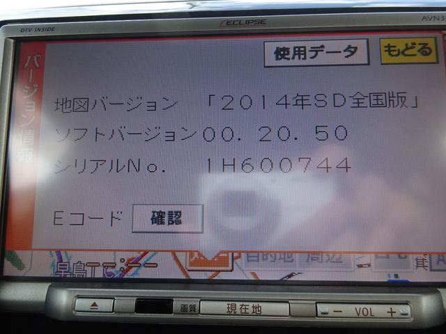 XS 禁煙車 左電動スライド SDナビフルセグTV ETC(17枚目)