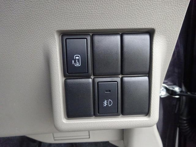 左電動スライドドアスイッチ