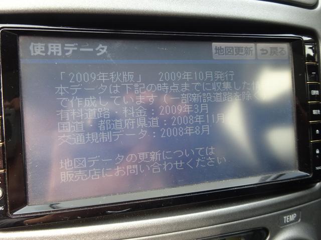 「トヨタ」「セリカ」「クーペ」「岡山県」の中古車22
