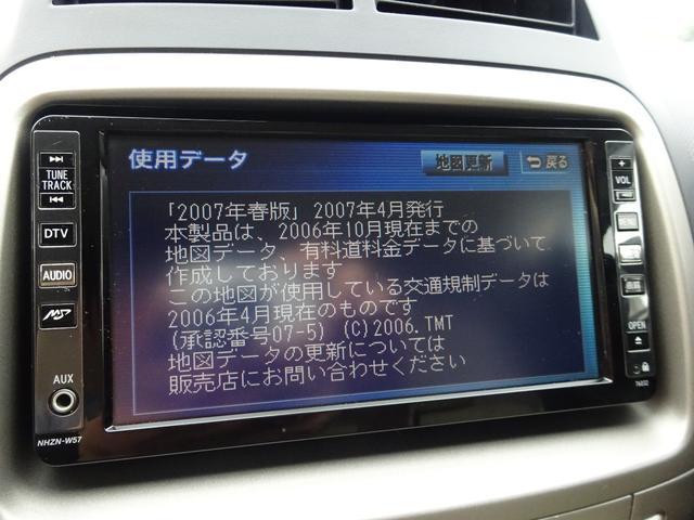 「トヨタ」「パッソ」「コンパクトカー」「岡山県」の中古車19