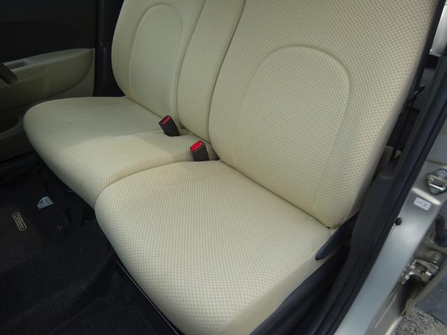 「トヨタ」「パッソ」「コンパクトカー」「岡山県」の中古車36