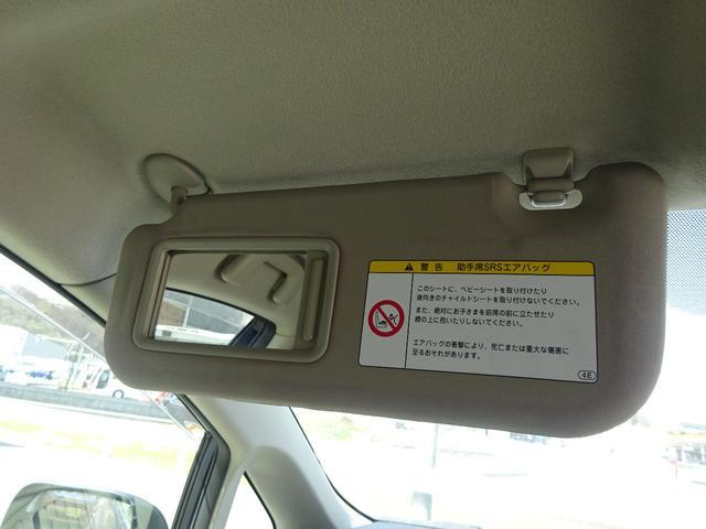「トヨタ」「オーリス」「コンパクトカー」「岡山県」の中古車28