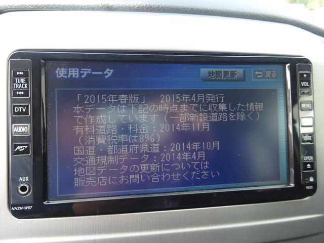 「トヨタ」「アルファード」「ミニバン・ワンボックス」「岡山県」の中古車23