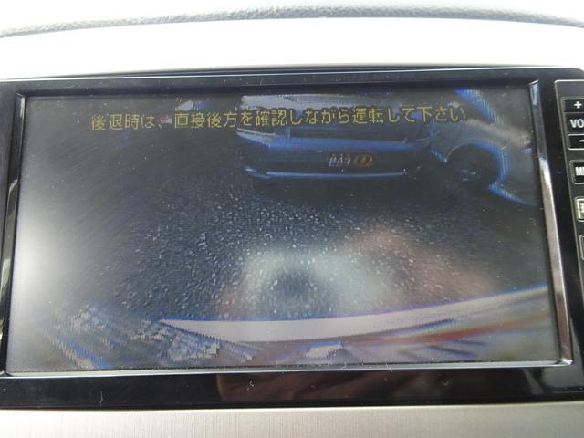 「トヨタ」「アルファード」「ミニバン・ワンボックス」「岡山県」の中古車24
