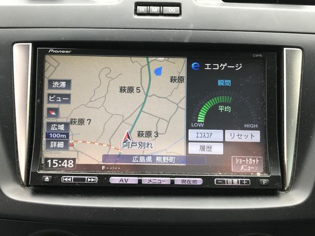 「マツダ」「プレマシー」「ミニバン・ワンボックス」「広島県」の中古車21