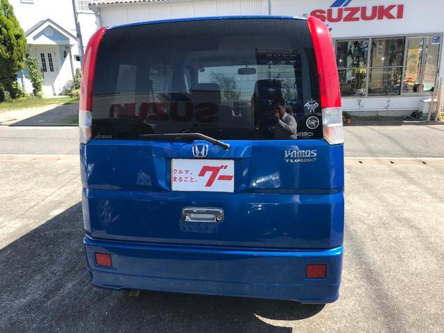 「ホンダ」「バモス」「コンパクトカー」「広島県」の中古車6